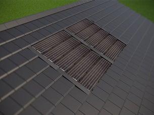 Hybrid tile